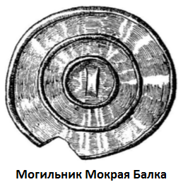 зеркало мокрая балка.png