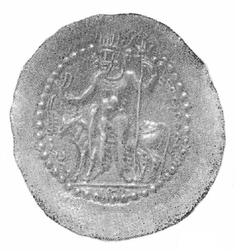 монета ирана.png
