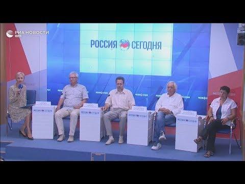Embedded thumbnail for Пресс-конференция, посвященная предварительным итогам полевого археологического сезона- 2019 в Крыму