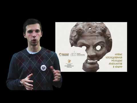 Embedded thumbnail for Новые исследования молодых археологов в Крыму