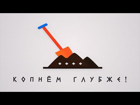 Embedded thumbnail for Курган Туак-Оба